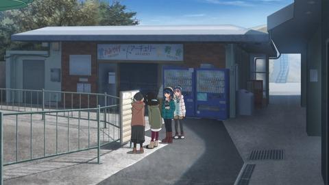 ゆるキャン 2期 第13話 最終回 感想 ネタバレ 344