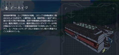 機動戦士ガンダム サンダーボルト 17巻 感想 0