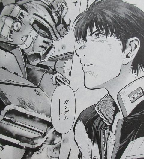 ガンダム0083 REBELLION 16巻 最終回 感想 26