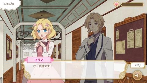 はめふら 第12話 最終回 感想 (1)