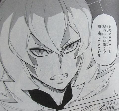 ガンダムビルドダイバーリゼ 3巻 最終回 感想 066