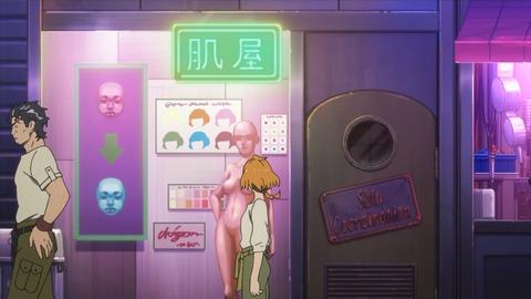 デカダンス 第2話 感想 01166