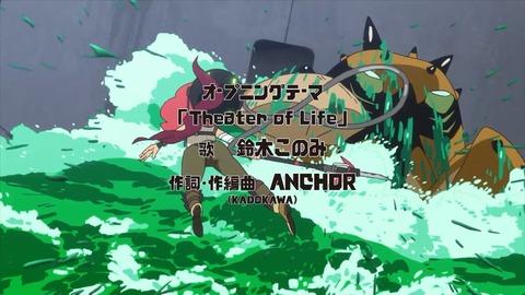 デカダンス 第2話 感想 00181