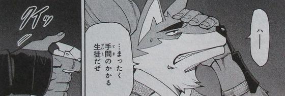 ガンダムビルドダイバーズリゼ 1巻 感想 00067
