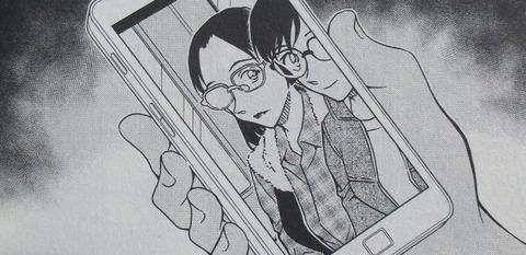 名探偵コナン 99巻 感想 ネタバレ 57