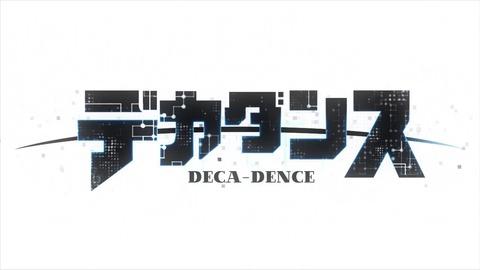 デカダンス 第2話 感想 00129