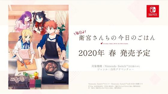 Fate Project 大晦日TVスペシャル2019 感想 03450
