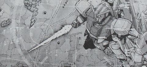 機動戦士ガンダムNT 5巻 感想 10