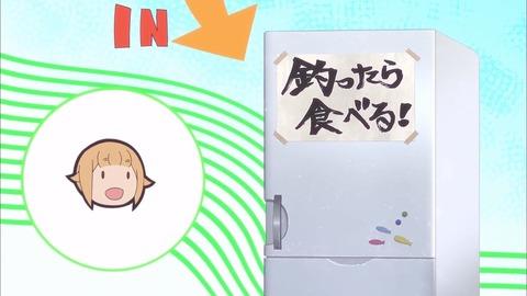 放課後ていぼう日誌 第10話 感想 00923