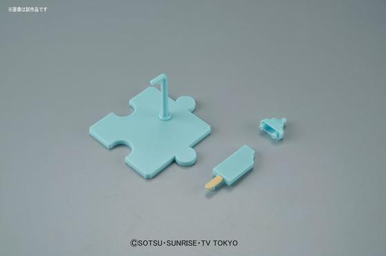 TOY-GDM-3188_03
