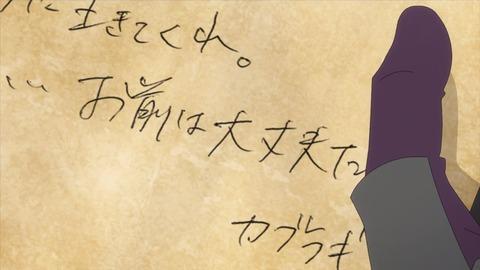 デカダンス 第10話 感想 00806