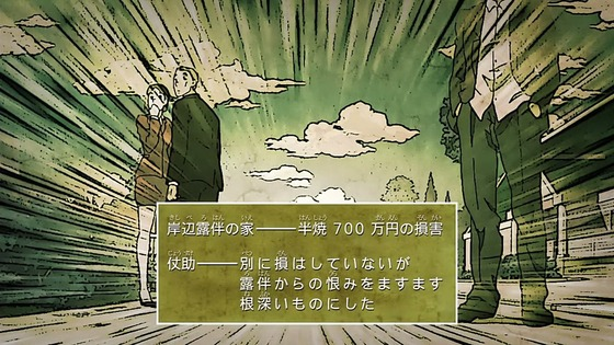 00157