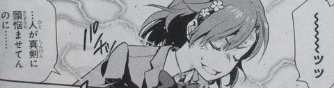 漫画 とある魔術の禁書目録 25巻 感想 28