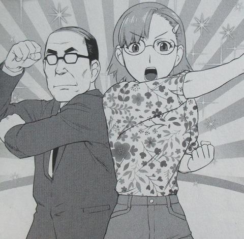 悪役令嬢転生おじさん 2巻 感想 26