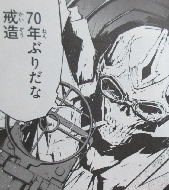 シャーマンキング ザ・スーパースター 4巻 感想 00047