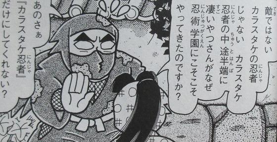 落第忍者乱太郎 65巻 感想【最終回】00027