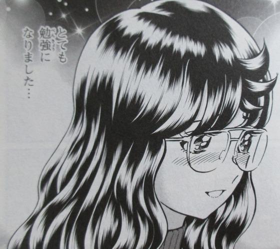 アオイホノオ 23巻 感想 00046