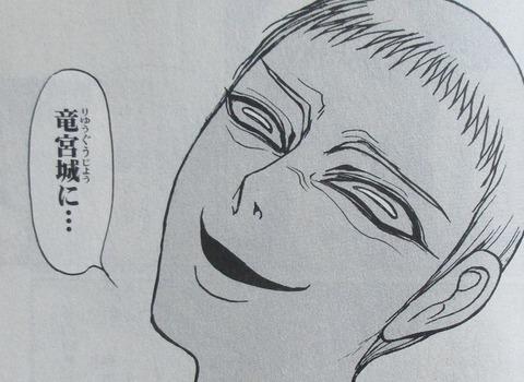 双亡亭壊すべし 23巻 感想 ネタバレ 35