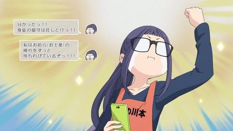 ゆるキャン 2期 第1話 感想 0864