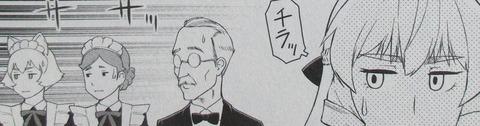 悪役令嬢転生おじさん 2巻 感想 51
