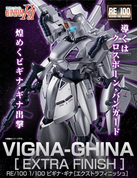 20210316_vigna_ghina_exstrafinish_02