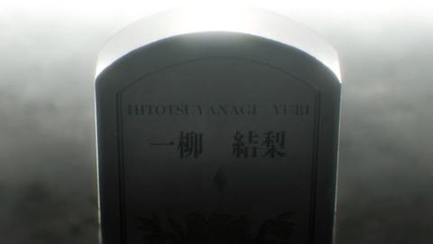 アサルトリリィ BOUQUET 第10話 感想 10