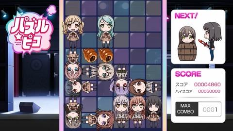 BanG Dream!ガルパピコ大盛 第9話 感想 00079