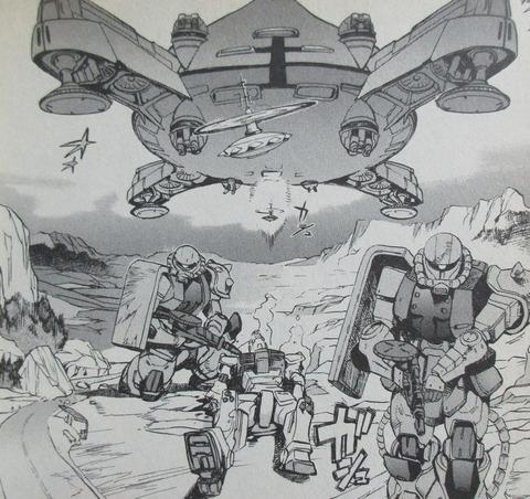 機動戦士ガンダム戦記 Lost War Chronicles 1巻 感想 81