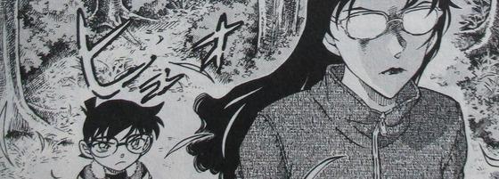 名探偵コナン 97巻 感想 00043