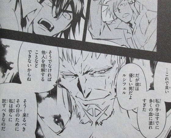 SHAMAN KING THE SUPER STAR 3巻 感想 00027