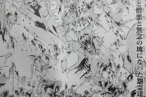シャーマンキング マルコス 2巻 感想 ネタバレ 56