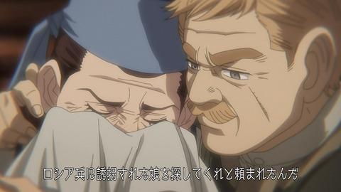 ゴールデンカムイ 第35話 感想 208
