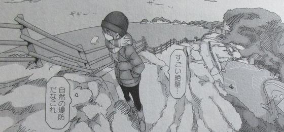 ゆるキャン 9巻 感想 00041