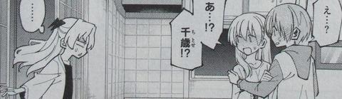 トニカクカワイイ 17巻 感想 09