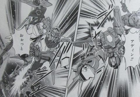 ガンダムW G-UNIT オペレーション・ガリアレスト 3巻 感想 43