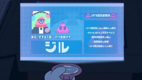 デカダンス 第10話 感想 00721
