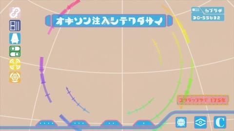 デカダンス 第2話 感想 00281