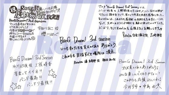 BanG Dream! 3期 13話 最終回 感想 00131