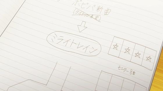 BanG Dream! 3期 12話 感想 00410