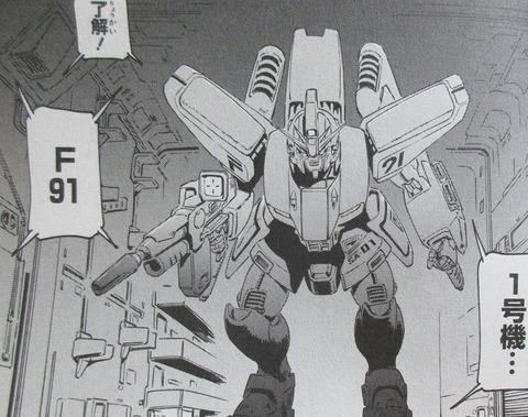 機動戦士ガンダムF91 プリクエル 1巻 感想 ネタバレ 77