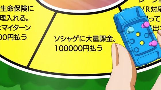 00186