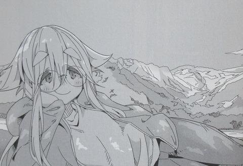 mono 2巻 感想 ネタバレ 41