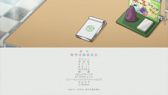 へやキャン△ 第9話 感想 00079