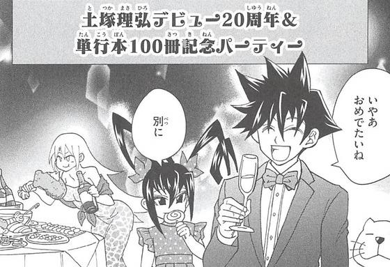 00069