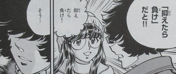 アオイホノオ 22巻 感想 00036