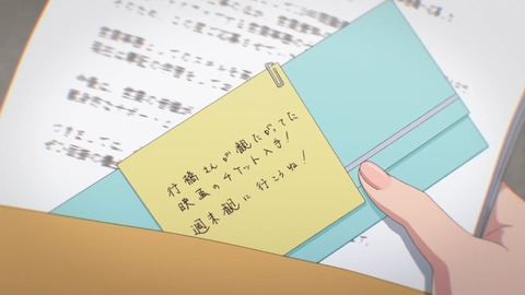 じみへんっ!! 第8話 最終回 感想 228