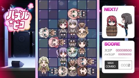 BanG Dream!ガルパピコ大盛 第9話 感想 00093