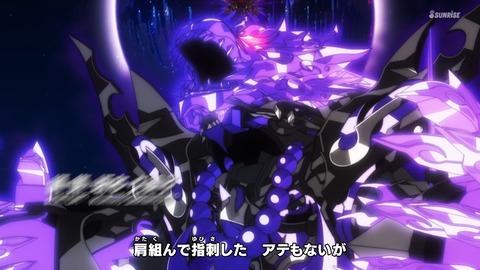 SDガンダムワールドヒーローズ 第23話 感想 04