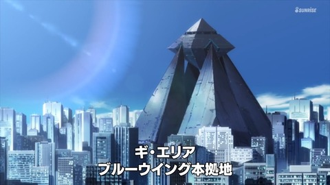 SDガンダムワールドヒーローズ 第2話 感想 ネタバレ 156