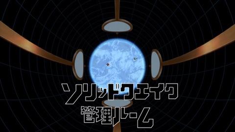デカダンス 第5話 感想 00731